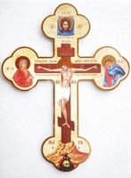 Крест подвесной деревянный (08) большой фигурный