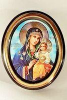 Неувядаемый Цвет Б.М. Икона настольная малая, зол. кант, овал. (50 Х 65)