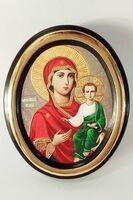 Смоленская Б.М. Икона настольная малая, зол. кант, овал. (50 Х 65)