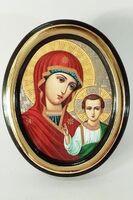 Казанская Б.М. Икона настольная малая, зол. кант, овал. (50 Х 65)
