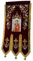 Хоругвь текстиль, бархат, двух-сторонняя вышивка, бордовая. Пантелеймон + Крест
