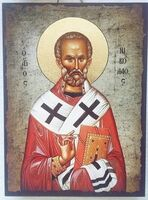 Николай Чудотворец (пояс), икона под старину JERUSALEM прямая (13 Х 17)