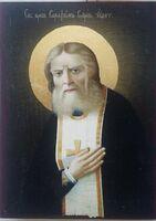 Серафим Саровский (пояс), икона под старину JERUSALEM прямая (13 Х 17)
