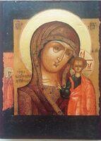 Казанская Б.М., икона под старину JERUSALEM панорамная, с клиньями (13 Х 17)