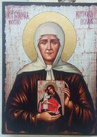 Матрона Московская, с иконой Б.М., икона под старину JERUSALEM панорамная, с клиньями (13 Х 17)
