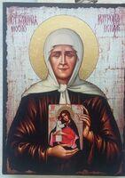 Матрона Московская, с иконой Б.М., икона под старину JERUSALEM прямая (11 Х 15)
