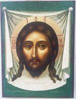 Спас Нерукотворный, икона под старину JERUSALEM панорамная (11 Х 15)