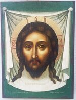 Спас Нерукотворный, икона под старину JERUSALEM прямая (11 Х 15)