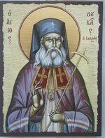 Лука Крымский, икона под старину JERUSALEM прямая (11 Х 15)