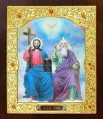 Троица. Икона в окладе средняя (Д-21-61)