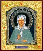 Матрона Московская. Икона в окладе малая (Д-22-38)