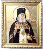 Лука Крымский, Икона в багетной рамке 19 Х 22