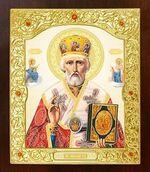 Николай Чудотворец. Икона в окладе средняя (Д-21-25)