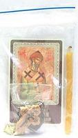 Спиридон Тримифунтский (пояс). Святитель. Набор для домашней молитвы (Zip-Lock). Лик, молитва, свечка, ладан, крестик
