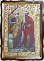 Петр и Павел, Св. Ап., в фигурном киоте, с багетом. Храмовая икона 60 Х 80 см.
