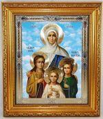 Вера, Надежда, Любовь. Икона в багетной рамке 19 Х 22