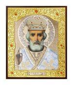 Николай Чудотворец. Икона в окладе малая (Д-22-29)