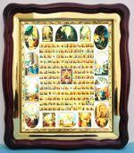 Неопалимая Купина с иконограф, в фигурном киоте, с багетом. Храмовая икона (43 Х 50)