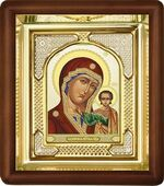 Казанская Б.М., малая аналойная икона, риза (Д-3с-14)