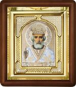 Николай Чудотворец, малая аналойная икона, риза (Д-3с-29)