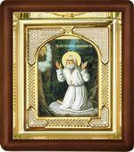 Серафим Саровский. Моление на камне, малая аналойная икона, риза (Д-3с-55)