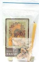 Табынская Б.М.  Набор для домашней молитвы (Zip-Lock). Лик, молитва, свечка, ладан, крестик
