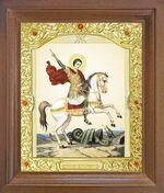 Георгий, убивающий змея. Икона в деревянной рамке с окладом (Д-26псо-32)