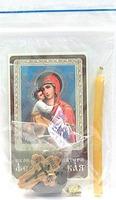 Феодоровская Б.М.  Набор для домашней молитвы (Zip-Lock). Лик, молитва, свечка, ладан, крестик