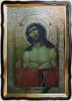 Спаситель в терновом венце, в фигурном киоте, с багетом. Храмовая икона 60 Х 80 см.
