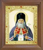 Лука Крымский. Икона в деревянной рамке с окладом (Д-26псо-37)