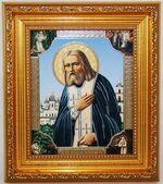 Серафим Саровский, Икона в багетной рамке 14 Х 16. Партия 20 шт.