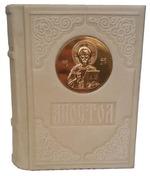 Апостол в кожаном переплете с тиснением, с ликом Спасителя, цвет бежевый, А-6, церковно-славянский язык