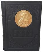 Апостол в кожаном переплете с тиснением, с ликом Спасителя, цвет чёрный, А-6, церковно-славянский язык