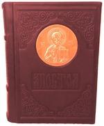 Апостол в кожаном переплете с тиснением, с ликом Спасителя, цвет спелая вишня, А-6, церковно-славянский язык