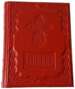 Библия в кожаном переплете с тиснением, цвет красный, А-4, русский язык