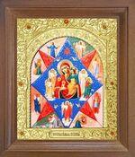 Неопалимая Купина Б.М. Икона в деревянной рамке с окладом (Д-26псо-41)