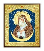 Остробрамская Б.М.. Икона в окладе малая (Д-22-45)