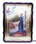 Симеон Верхотурский, в фигурном киоте, с багетом. Храмовая икона 60 Х 80 см.