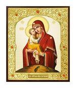 Почаевская Б.М.. Икона в окладе малая (Д-22-51)