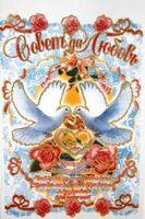 Рушник венчальный (4), Совет - да - Любовь, голуби