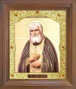 Серафим Саровский. Икона в деревянной рамке с окладом (Д-26псо-55)