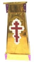 Подставка (тумба) под хоругви, кресты, иконы запрестольные, средняя, с литым и простым крестами