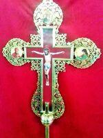 Крест запрестольный металл (06) резной