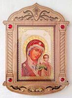 Казанская Б.М. Икона настольная, резная, фигурная, JERUSALEM