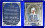 Матрона Московская, складень бархат с молитвой (Б-22-М-6-СУ) цвет синий, лик узор 10Х12