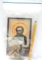 Кирилл. Набор для домашней молитвы (Zip-Lock). Лик, молитва, свечка, ладан, крестик