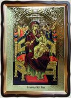 Всецарица Б.М., в фигурном киоте, с багетом. Храмовая икона 60 Х 80 см.