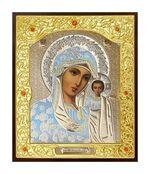 Казанская Б.М.. Икона в окладе малая (Д-22-07)