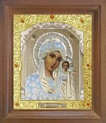 Казанская Б.М. Икона в деревянной рамке с окладом (Д-25псо-07)