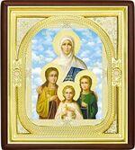 Вера, Надежда, Любовь, и мать их Софья, средняя аналойная икона, риза (Д-1с-70)